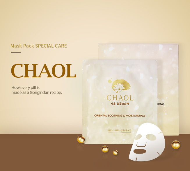&!CHAOL MOISTURIZING FACE MASK!&